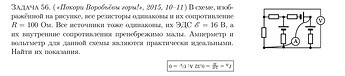 SmartSelect_20210526-222314_Samsung Notes
