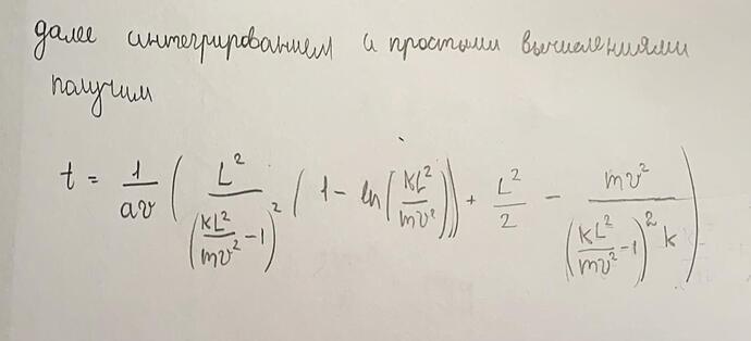 резинка ответ (2)