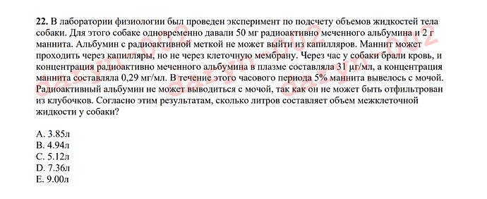 2021-08-28 (3)