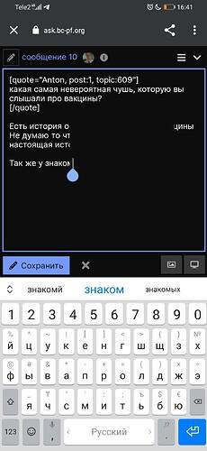 Screenshot_20210710_164134_com.android.chrome
