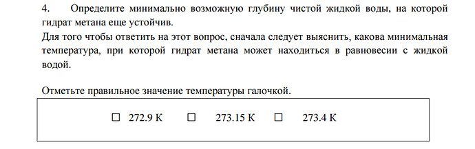 Screenshot_2021-06-04-23-36-01-1