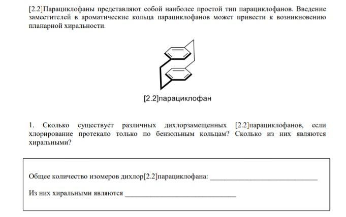 IMG_20210703_202611